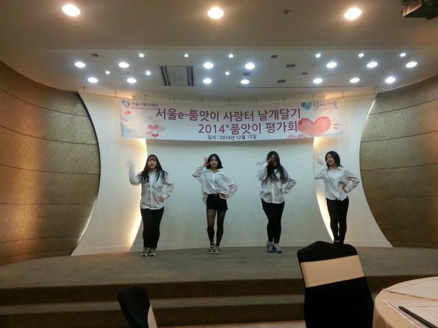 14최우수수상-품앗이동아리 천무축하공연.jpg