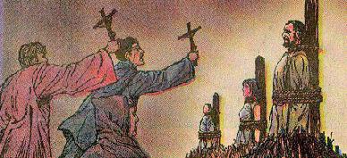 종교재판.jpg
