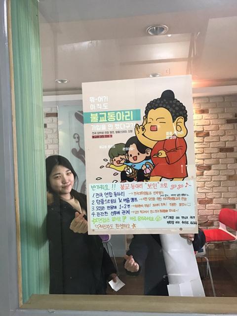 서울여자간호대_포스터 (1).jpg