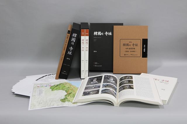 2016_한국의_사지.jpg