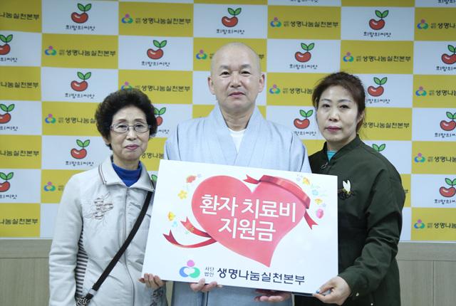 20170410_치료비지원금전달식_사진.jpg