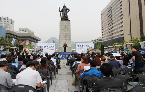 평화통일대회1.JPG