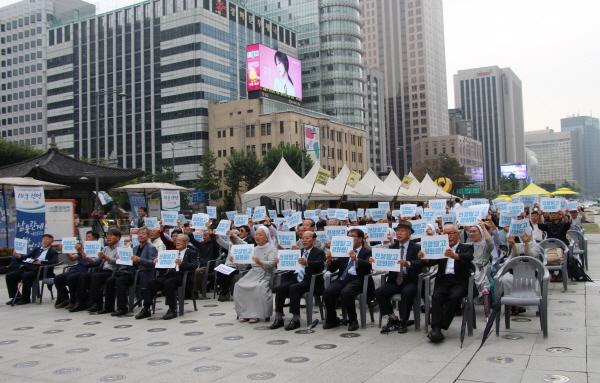 평화통일대회2.JPG