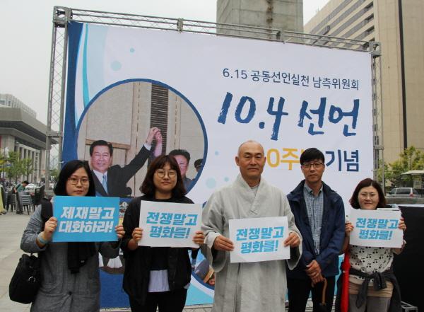 평화통일대회4.JPG