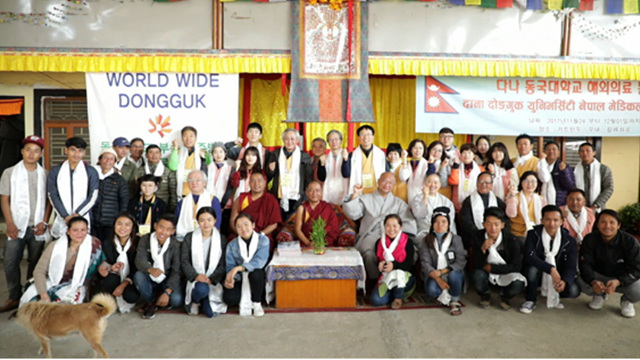 동국대와 함께한 네팔 의료봉사 캠프.jpg