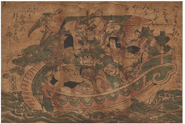 일본,히로시게, 칠복신 에도기.jpg