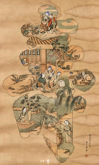 일본, 육필수자문자도, 명치기.jpg