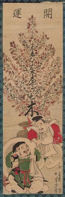 일본,개운복신(에비스),명치기.jpg