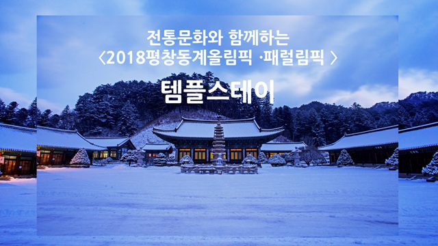 한국불교문화사업단.jpg