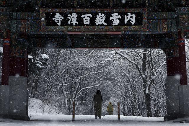 저작권 한국불교문화사업단 (2).jpg