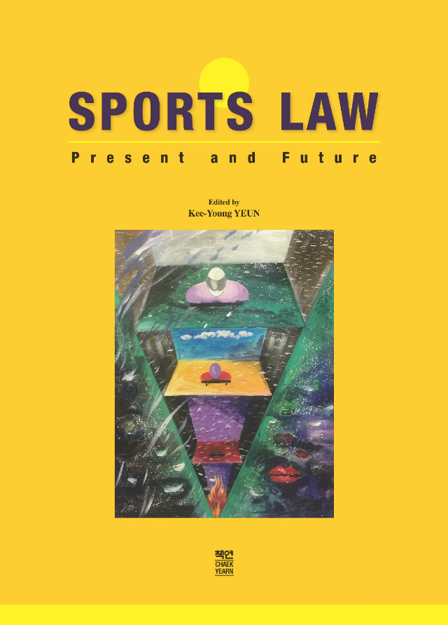 Sports Law- Present and Future-최종-표지_페이지_2.jpg