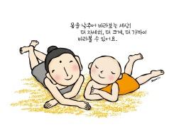 www_kyobobook_co_kr_20180305_161517.jpg