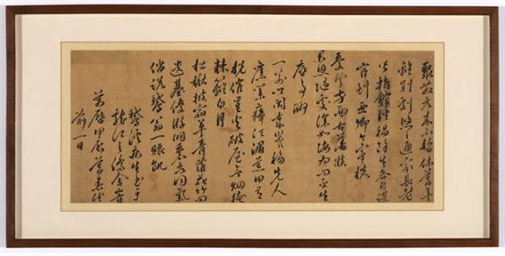 아계 이산해(鵝溪 李山海, 1539~1609)의 작품(이효우 표구).png