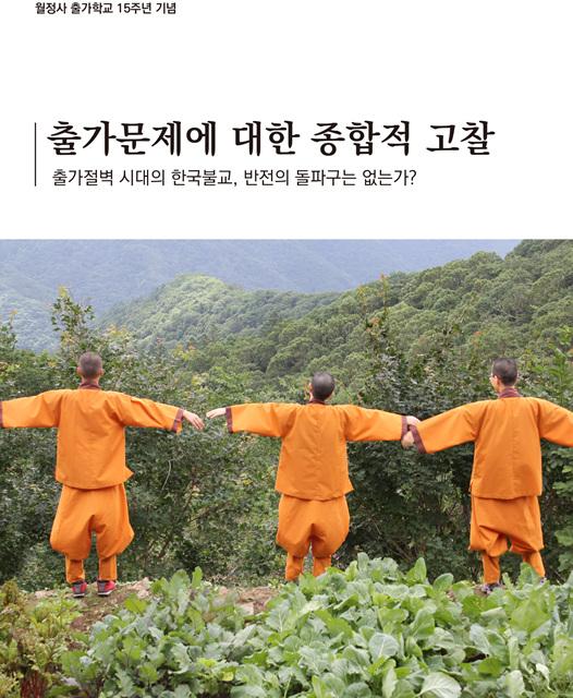 한국선학회 초대장-최종-1.jpg