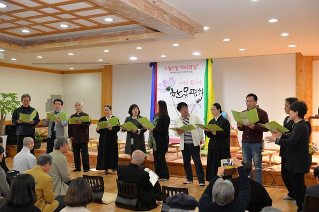 작년 하나의 날에 첫 공연을 한 전북종교인중창단.jpg