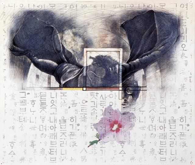 박현일-울 아버지의 나라.jpg