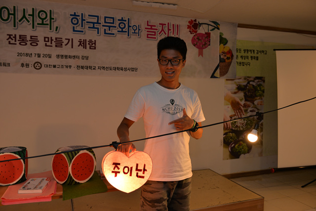 어서와! 한국 문화야 놀자! (4).jpg