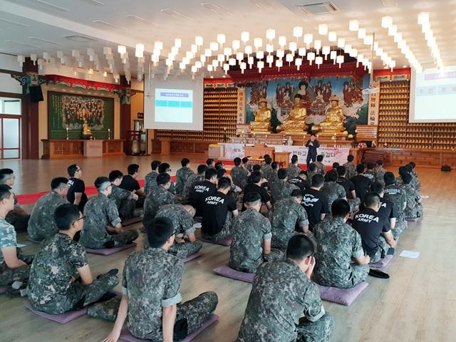 육군부사관학교_보건복지부교육 (2).jpg