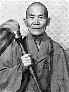 고암 상언(古庵 祥彦, 1899∼1988).jpg
