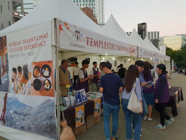 20180929 템플스테이 홍대 거리홍보행사 (5).jpg