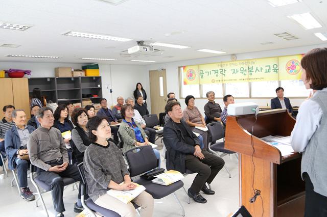 제11기골기경락자원봉사교육 개강 (3).jpg