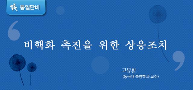 danbi_01_1540875469.jpg