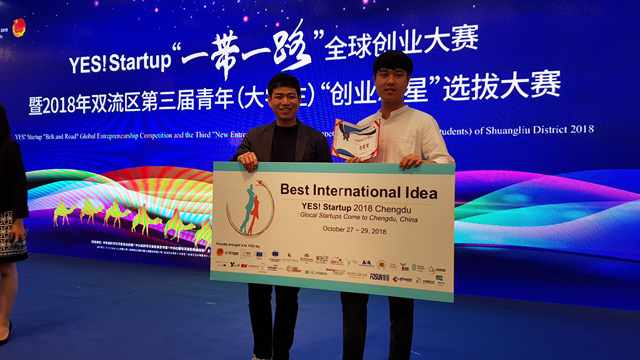 1.「Best International Idea」 수상팀(공대아찌).jpg