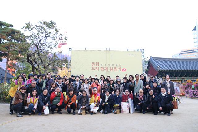 '동행, 우리 함께 걸을까 (종로편)' 참가자 단체사진.jpg