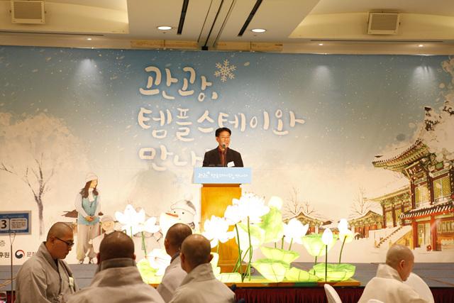 문화체육관광부 국내관광진흥과 홍성운 과장.jpg