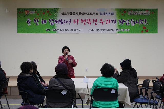 주민대표 문양덕 회장.jpg