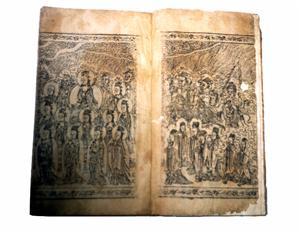 「묘법연화경」 보물 제1306호.jpg