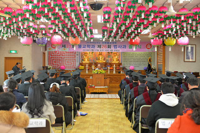 전북불교대학 졸업식 (3) (1).jpg