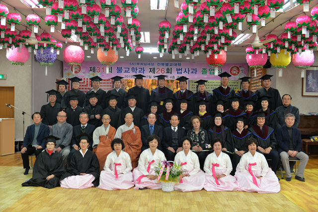 전북불교대학 졸업식 (1).jpg