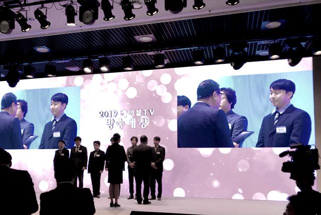 2019 케이블TV방송대상 한희권PD 문체부 유공자 표창 (1).jpg