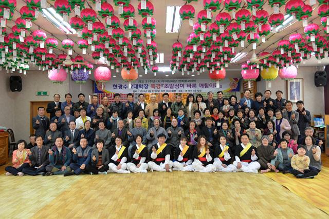 전북불교대학 31주년 기념특강 (2).jpg