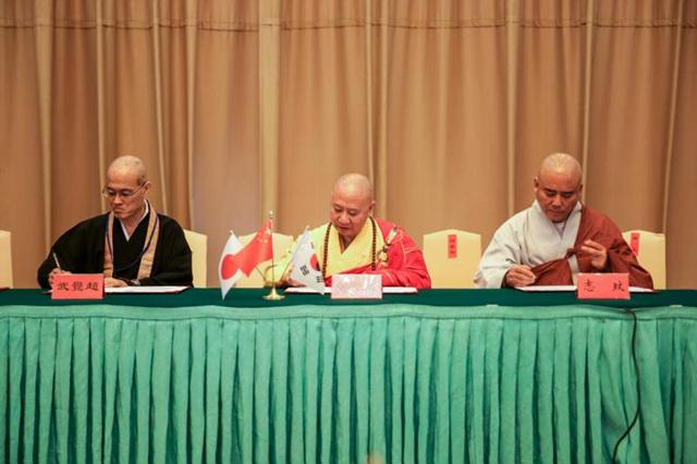 2019 0328 한중일불교우호교류회의 중국대회 예비회의 합의서 체결(1).jpg