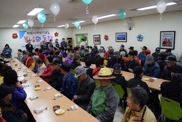 (주)한탑 창립 60주년 기념 봄날의동행 행사 (1).jpg