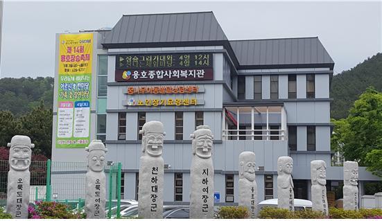 용호종합사회복지관 전경.jpg