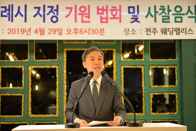 전주 특례시 지정 기원 법회 미 ㅊ사찰음식만찬 (1).jpg
