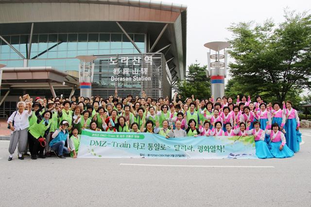 2017년 평화열차 사진1(도라산역).jpg