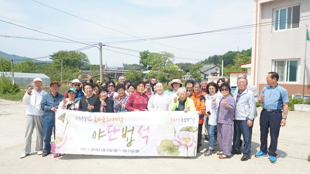 3-1. 도농교류 - 단체사진.jpg