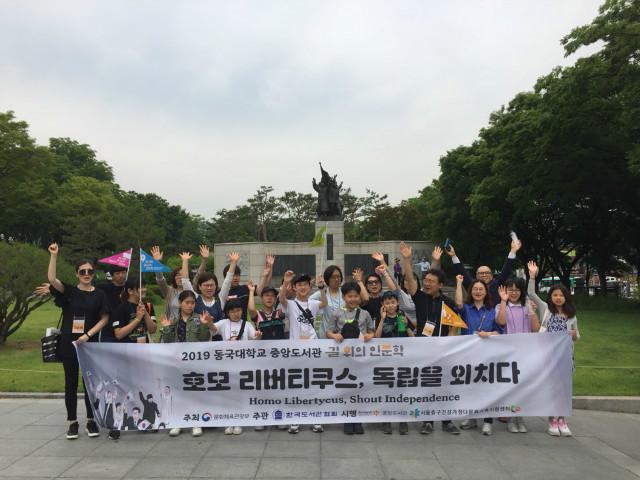 탐방 삼일운동에서한국광복군까지 서대문형무소역사관 (2).jpg