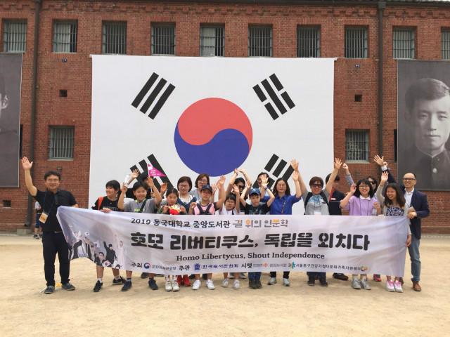 탐방 삼일운동에서한국광복군까지 서대문형무소역사관.jpg