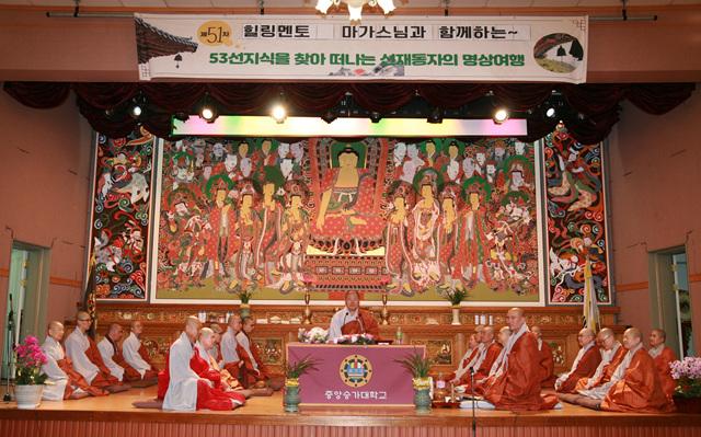 제51차 53선지식 명상여행에서 중앙승가대 총장 원종스님의 법문모습.jpg