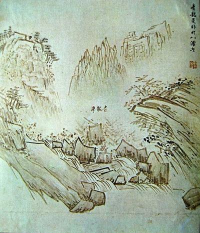 정수영(鄭遂榮1743~1831). 청룡담..jpg