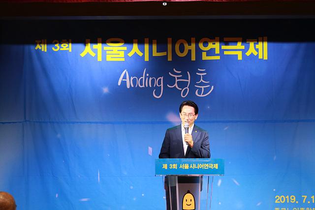 8. 축사 중인 김영종 종로구청장.jpg