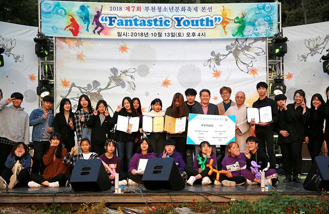2018 청소년문화축제 본선 단체사진.jpg