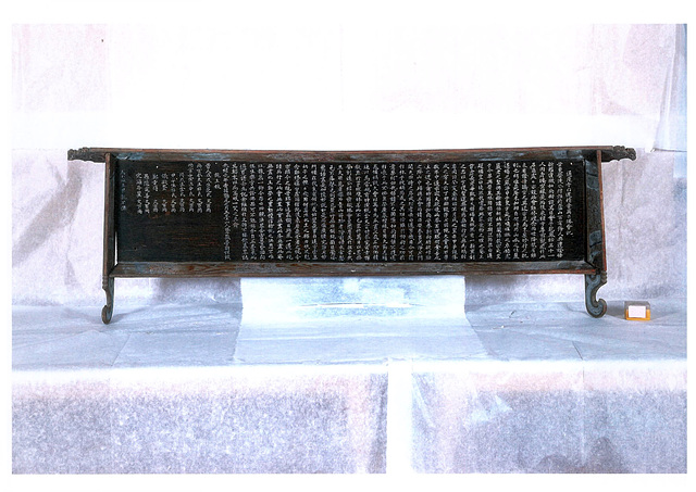 자료-백련정사 만일승회기(1875 전체).jpg