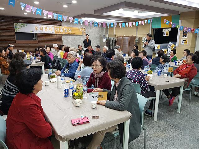 1. '우리동네 마을밥상'에 모인 참여자들.jpg