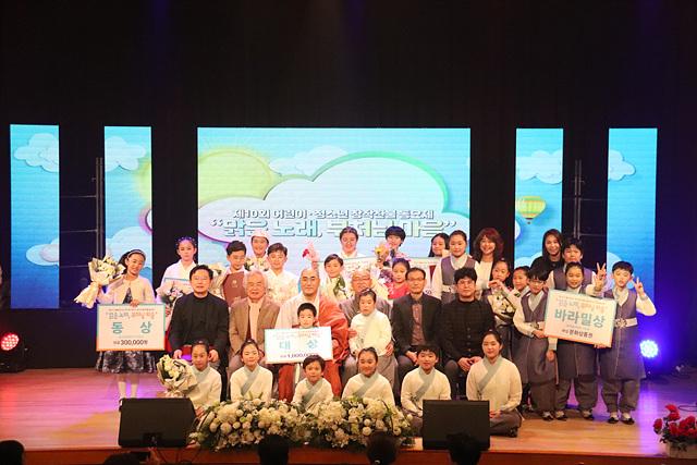 제10회 BBS 어린이 청소년 창작 찬불 동요제 보도자료 사진.jpg